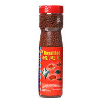 Ocean Free Royal Red Fish Food (240 Grams)