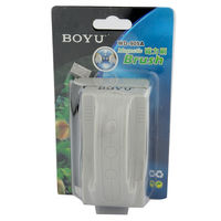 Boyu magnetic brush WD-905A - Glass Cleaner