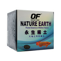 Ocean Free Nature Earth Arowana / Stingray (550 Grams)