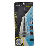 Boyu Fountain Head PM-7