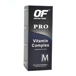 Ocean Free Pro series Vitamin Complex (120ml)
