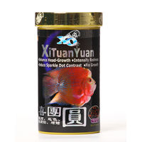 Ocean Free Xo Xituanyuan Fish Food (100 Grams)