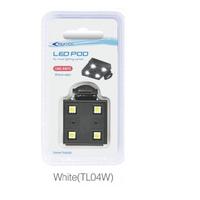 Spare Pod For Aqua Syncro LED Modular TL04W