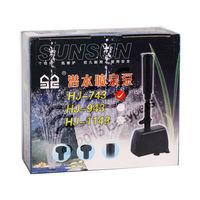 SunSun HJ - 743 Submersible Fountain Pump