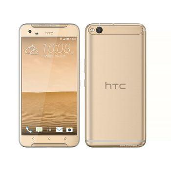 اتش تي سي ون X9 32GB 4G DUAL SIM,  ذهبي