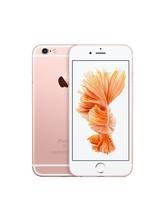 APPLE IPHONE 6S, 64 gb,  rose gold