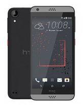 HTC DESIRE 530 16GB LTE,  grey