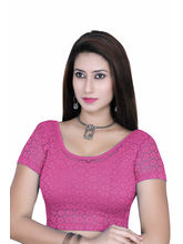 Gargi Ladies Short Sleeve 4 Way Stretch Net Blouse (OGBL-590-RANI), m