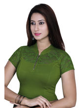 Gargi Ladies 4-Way Stretchable Blouse With Net On Short Sleeve (OGBL-550-GREEN), l