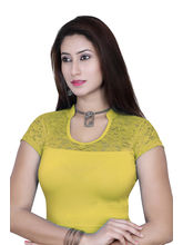 Gargi Ladies 4-Way Stretchable Blouse With Net On Short Sleeve (OGBL-540-LEMON), m