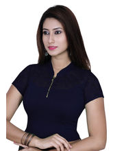 Gargi Ladies 4-Way Stretchable Blouse With Net On Short Sleeve (OGBL-550-NAVY), l