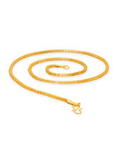 Sukkhi Creative Gold Plated Chain (C71507GLDPAP1000)