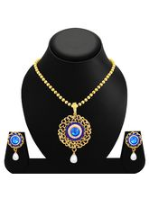 Sukkhi Divine Gold Plated Pendant Set For Women (4...