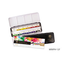 Mungyo Professional Water Colours 12 Shades