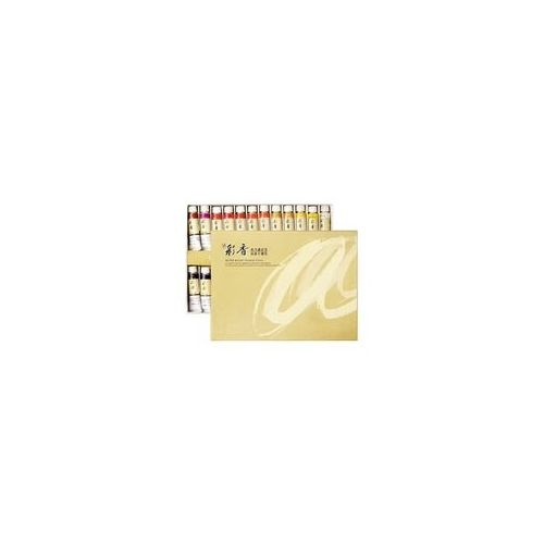 Alpha colors water color tube Gold Artist 24 col