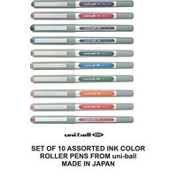 Uniball UB 157 Eye 0.7mm Roller Pen (10 Colours)