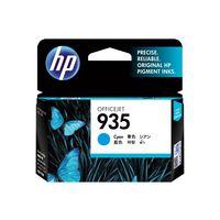HP 935 Cyan Ink Cartridge(C2P20AA)
