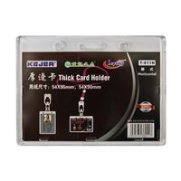Kejea ID Card Holder 011 H - Horizontal