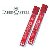 Faber Castell Leads - 75mm, 0.5mm, 2B (Box of 20)