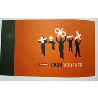 Anupam Cash Voucher 50 Sheets (Pack of 5)