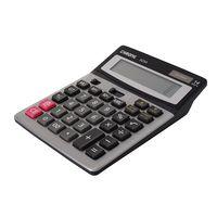 Chrome Calculator (9255)