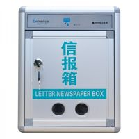 Glosen Letter Newspaper Box GF036