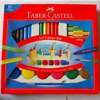 Faber Castell Art Colour Kit