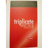 Anupam Triplicate Book 100 Sets No. 2