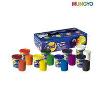 Mungyo Coziform Air hardening Clay-MMA-8SB
