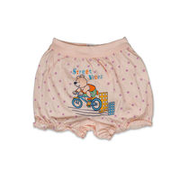 Bodycare Bloomer, 70, peach