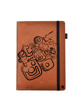 Hamee Leather Hardbound Premium Cover Classic Notebook (837-006842), brown
