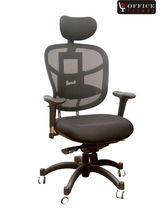 Office Trends Revolving Comfortable Chair (OTI174), black
