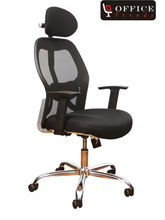 Office Trends Executive Comfortable Chair (OT1003), black