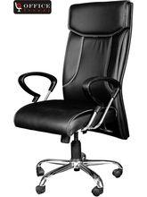 Office Trends Revolving Comfortable Chair (OT1017), black