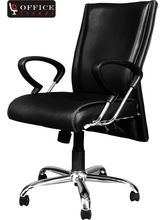 Office Trends Revolving Comfortable Chair (OT1026), black