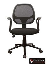 Office Trends Office Comfortable Chair (OT2034), black