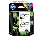HP 802 CR312AA Combo Ink Cartridge Pack
