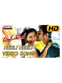 Alludu Seenu Vol- 488~ MP3