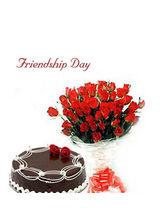 BAF Friendship Day-Season Of Friendship Gift