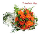 BAF Friendship Day-Tender Gift