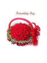 BAF Friendship Day-Friendship Season Gift