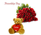BAF Friendship Day-Kisses Gift
