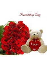 BAF Friendship Day-Treasure Gift