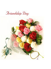BAF Friendship Day-HAPPIEST TIMES Gift