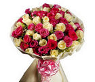 BAF Big Smile 50 Roses Gift, free shipping
