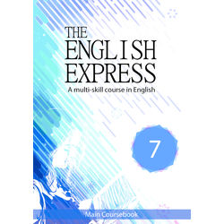 The English Express Course Book 7 (Paperback)