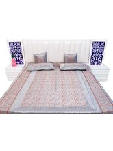 Halowishes Rajasthani Kashmiri Embroidery Design Silk Double Bed Cover Cushion Set 406