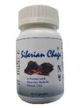 Hawaiian Herbal Siberian Chaga Capsules (BUY ANY H...
