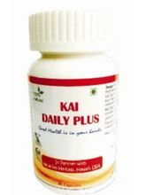 Hawaiian Herbal Daily Plus Capsule (BUY ANY HAWAII...