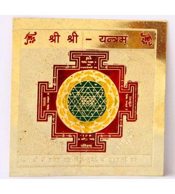 Shubhpuja Shri Yantra, 450